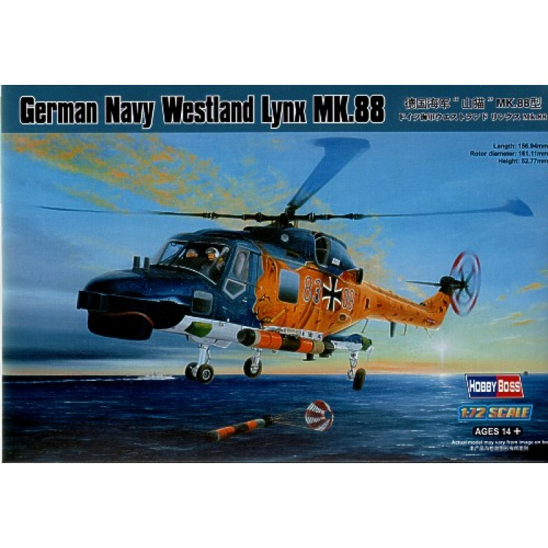 1/72 GERMAN NAVY WESTLAND LYNX Mk.88 ΕΛΙΚΟΠΤΕΡΑ