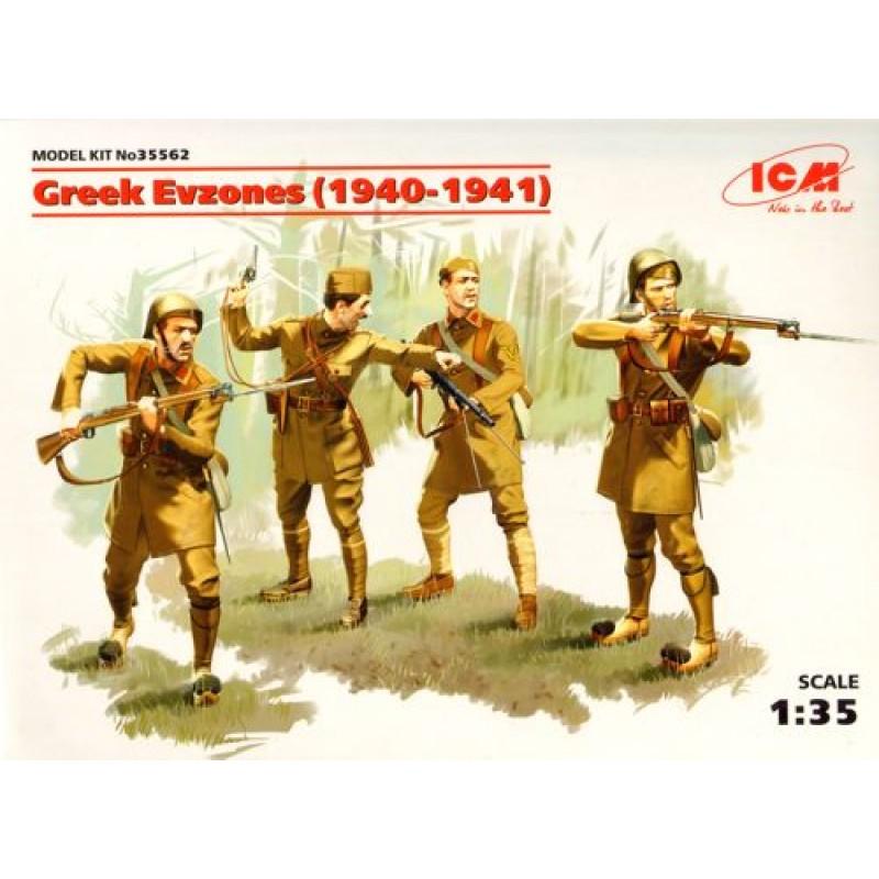 1/35 GREEK EVZONES (1940-1941) ΦΙΓΟΥΡΕΣ  1/35