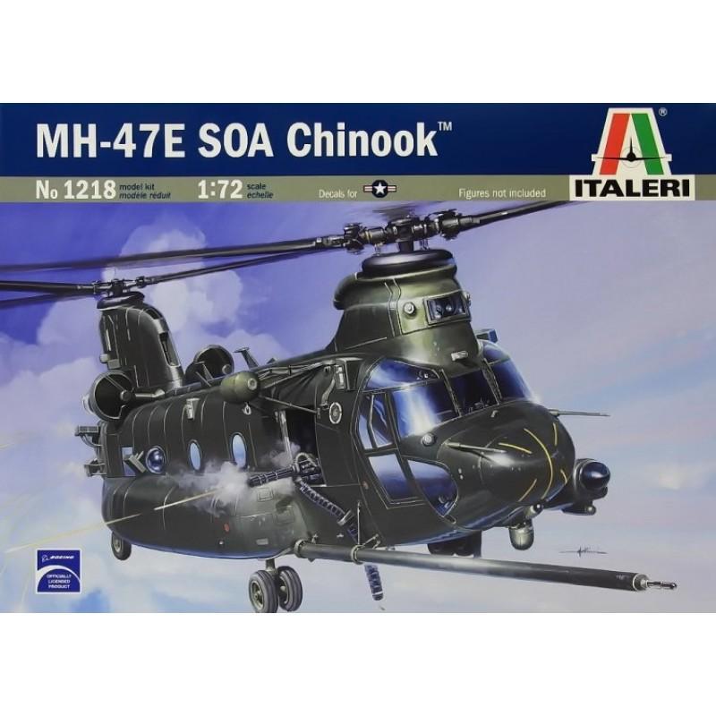 1/72 MH-47E SOA CHINOOK ΕΛΙΚΟΠΤΕΡΑ
