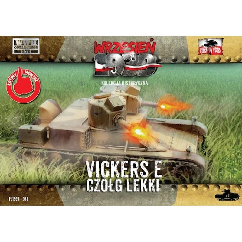 1/72 VICKERS 6 ton Mk. E w/ TWIN TURRETS ΣΤΡΑΤΙΩΤΙΚΑ ΟΧΗΜΑΤΑ1/72 EASY KIT