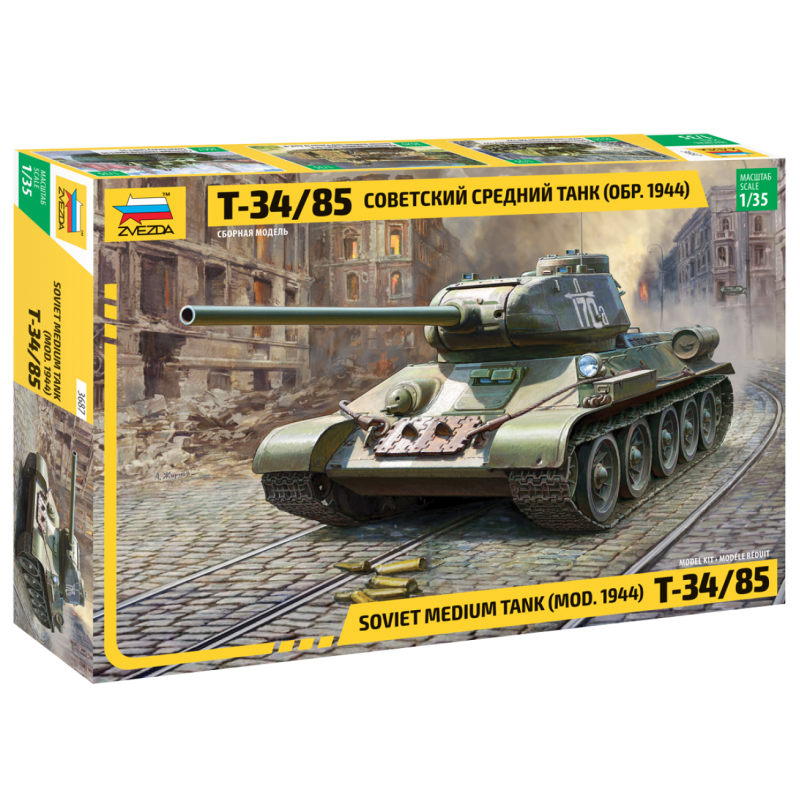 1/35 T-34/85 SOVIET MEDIUM TANK (MOD.1944) ΣΤΡΑΤΙΩΤΙΚΑ ΟΧΗΜΑΤΑ 1/35