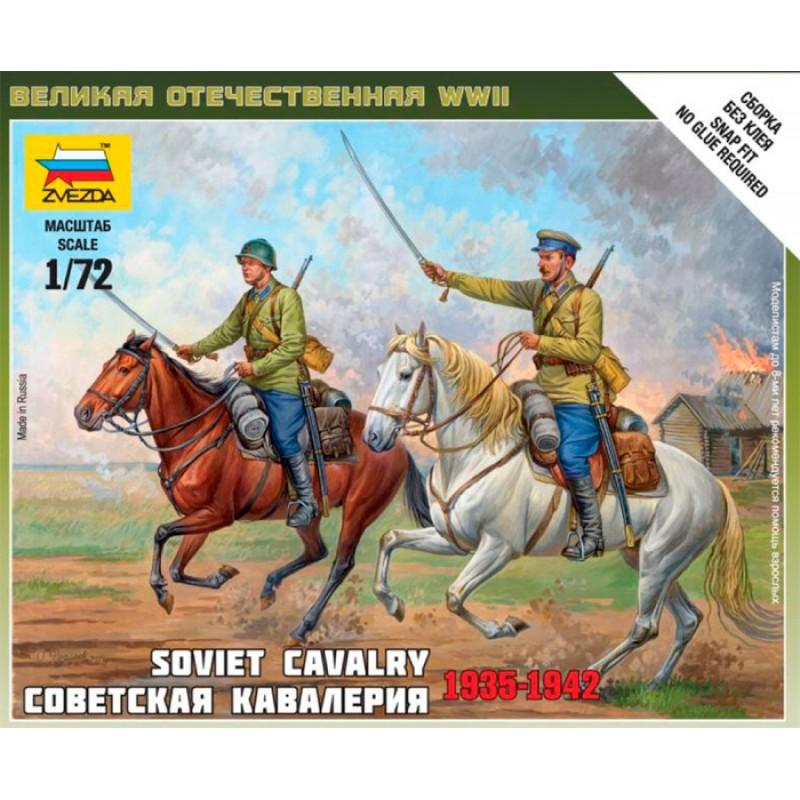 1/72 SOVIET CAVALRY 1935-1942 ΦΙΓΟΥΡΕΣ  1/72