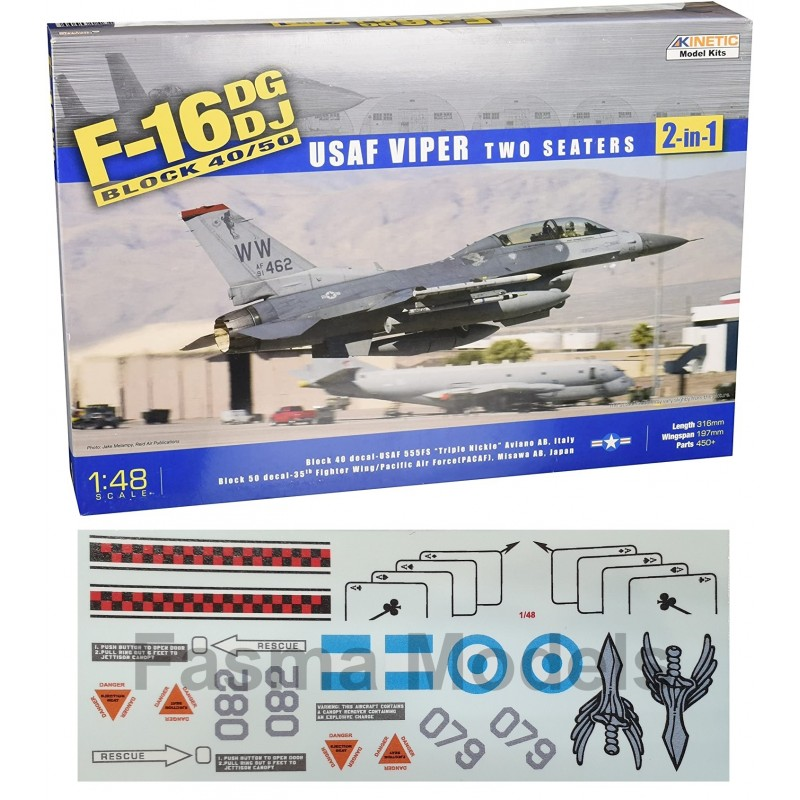1/48 F-16DG/DJ Block 40/50 USAF Viper Two Seater 2 in 1 (including Greek Decals) ΑΕΡΟΠΛΑΝΑ