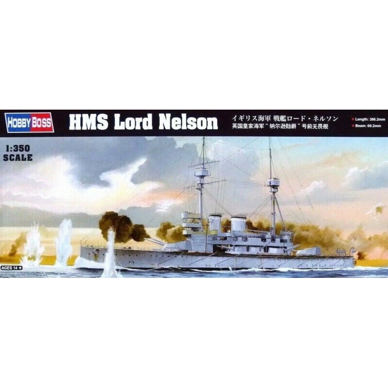 1/350 HMS LORD NELSON ΠΛΟΙΑ