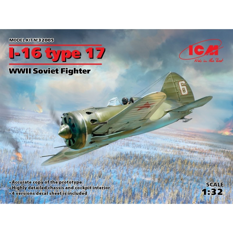 1/32 I-16 type 17 WWII Soviet Fighter ΑΕΡΟΠΛΑΝΑ
