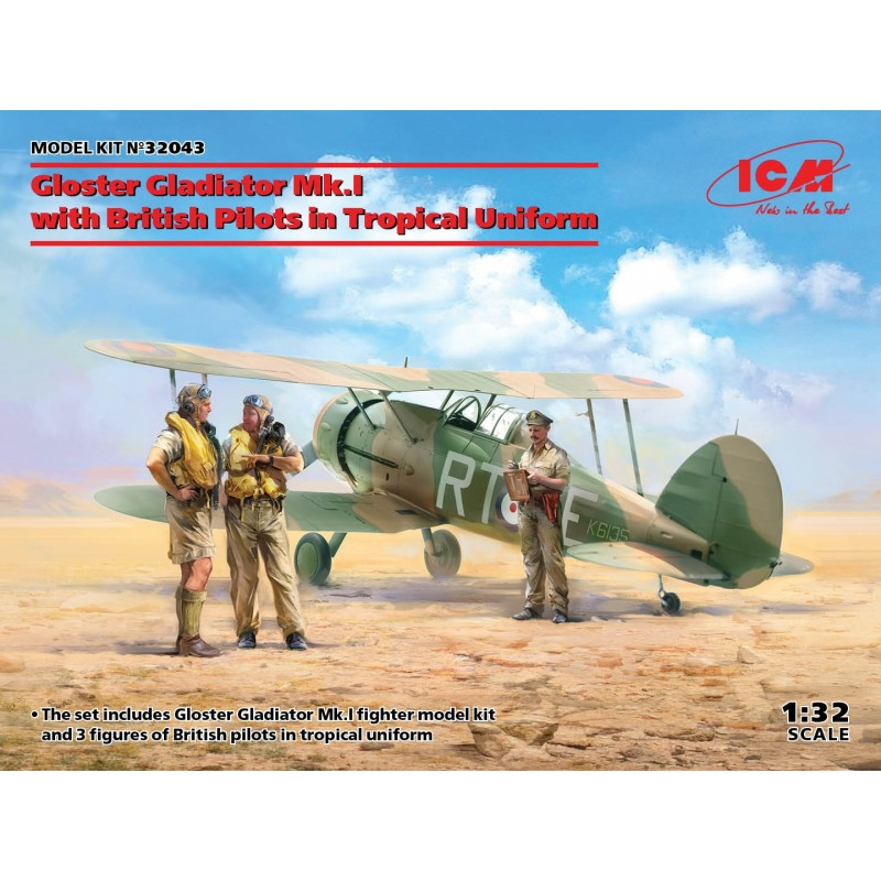 1/32 Gloster Gladiator Mk.I with British Pilots in Tropical Uniform ΑΕΡΟΠΛΑΝΑ