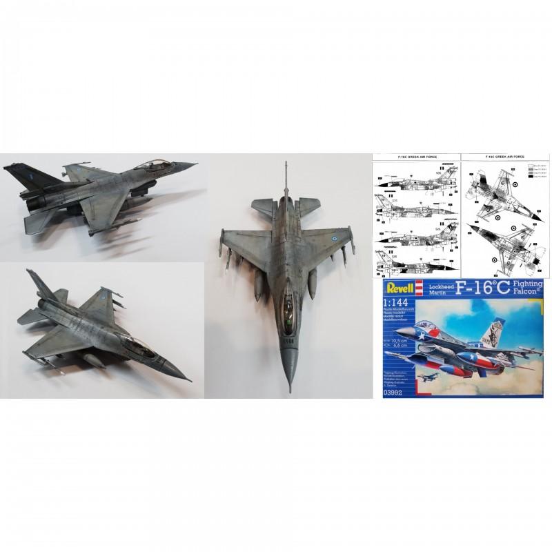 1/144 LOCKHEED MARTIN F-16 C FIGHTING FALCON ΑΕΡΟΠΛΑΝΑ