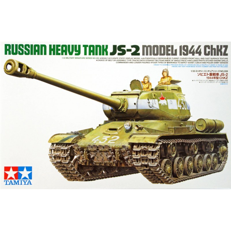 1/35 RUSSIAN HEAVY TANK JS-2 MODEL 1944 ChKz w/ 2 Figures ΣΤΡΑΤΙΩΤΙΚΑ ΟΧΗΜΑΤΑ - ΟΠΛΑ - ΑΞΕΣΟΥΑΡ