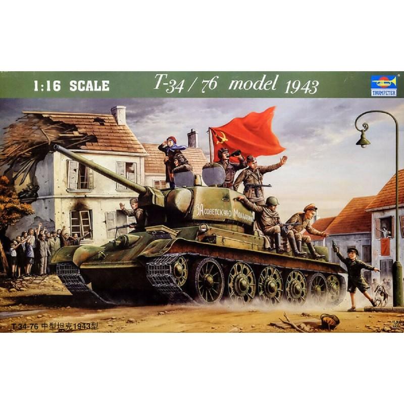 1/16 T-34/76 Model 1943 ΣΤΡΑΤΙΩΤΙΚΑ ΟΧΗΜΑΤΑ - ΟΠΛΑ - ΑΞΕΣΟΥΑΡ