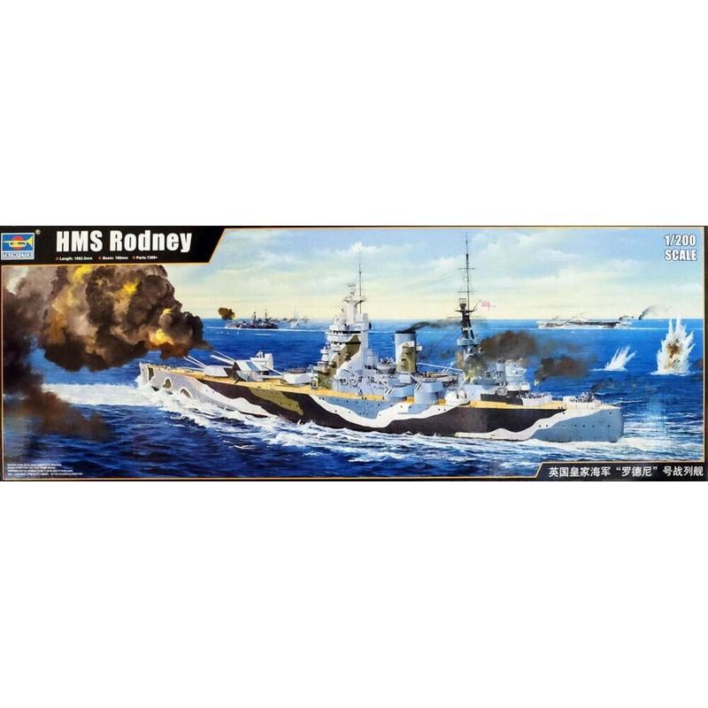 1/200 HMS RODNEY ΠΛΟΙΑ