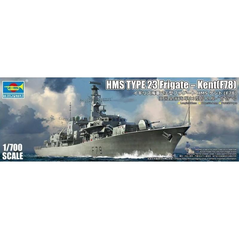 1/700 HMS TYPE 23 FRIGATE - KENT (F78) ΠΛΟΙΑ